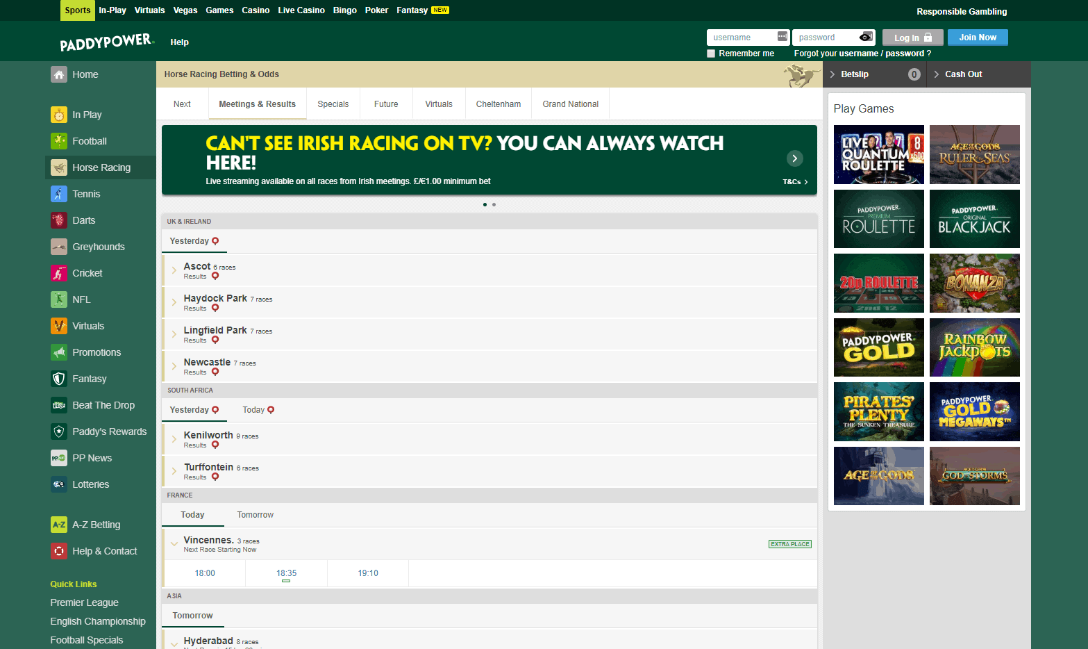 Paddy Power screenshot 3